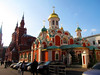 Kazan Cathedral - Red Square - Moscow
