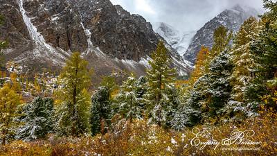 Aktru Mountains