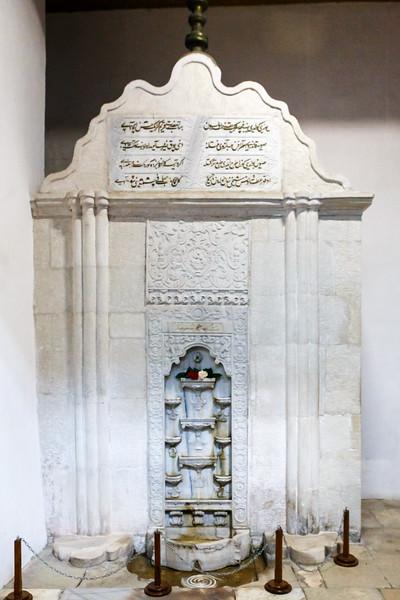 Khan Palace - Fountain of Tears