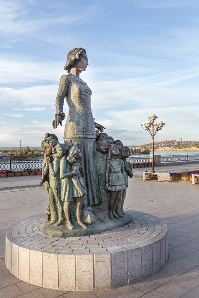 Monument to the Teacher
