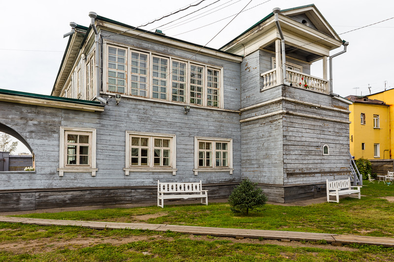 Volkonskys' House