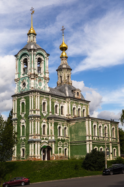 St. Nikita Church Никитская церковь