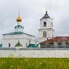 Свято-Васильевский мужской монастырь