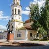 St Nicholas the Wonderworker Church at the Kremlin