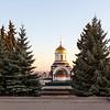 Chapel of Dmitry Donskoy