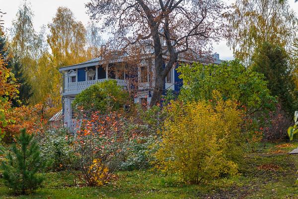 Museum-Estate Rachmaninov Ivanovka