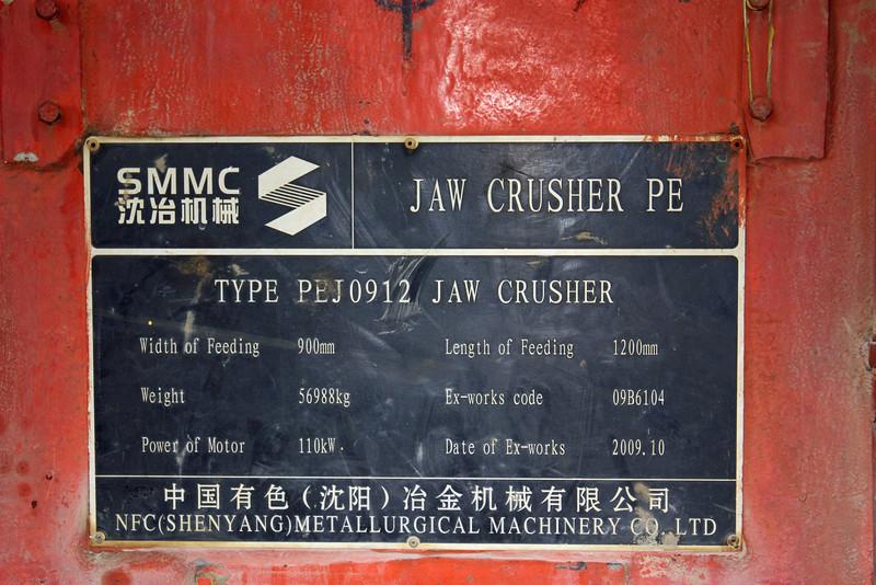 Jaw crusher at Petropavlosk.