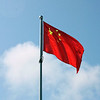 The Chinese flag.