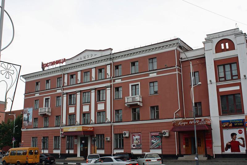 The Amur Hotel.