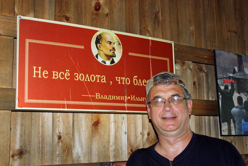 All that glitters isn't gold & Lenin at the Russian Village in Heihe's Ethnographic Museum. Забавно, что народную мудрость китайцы приписали Ильичу.
