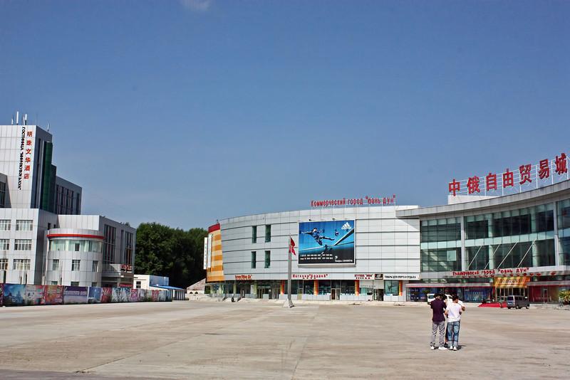 A large plaza in Heihe.