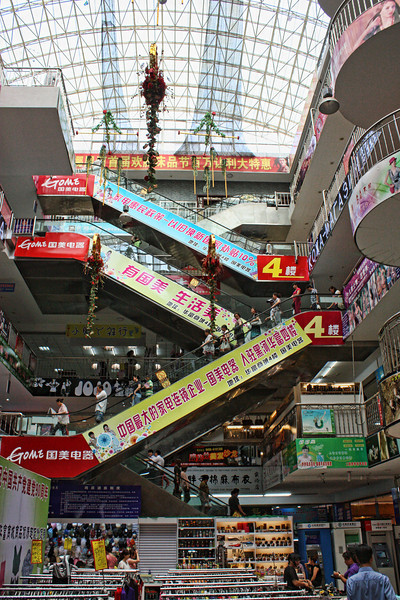Heihe shopping center.