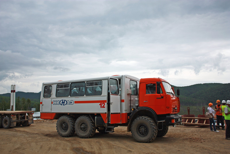 At Petropavlosk's Malomir mine.