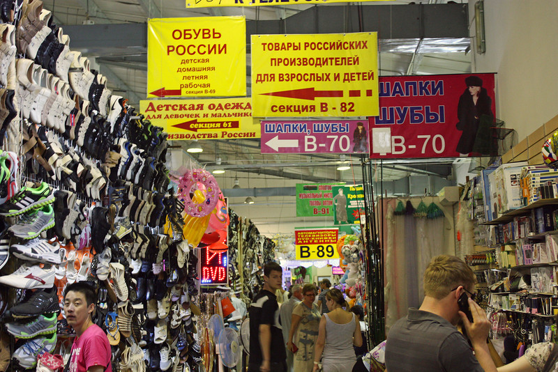 Chinese goods at a shopping center in Blagoveshchensk.