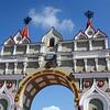 Triumphal Arch detail. Триумфальная арка.
