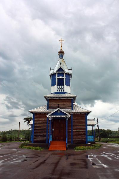 Li Lihua's church.
