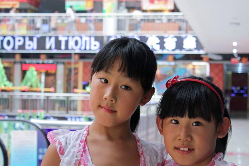 Girls shopping in Heihe.
