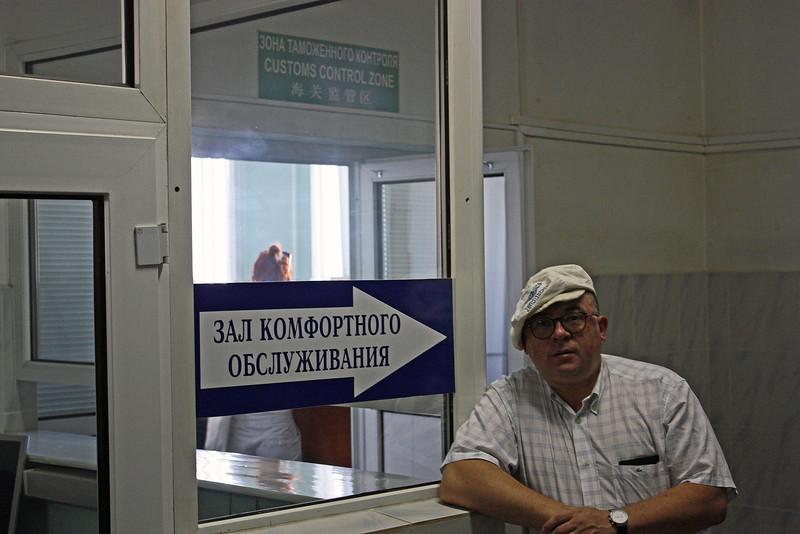 Dima at customs control in Blagoveshchensk.