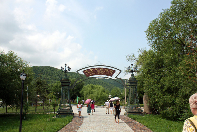 Heihe's Ethographic museum park.