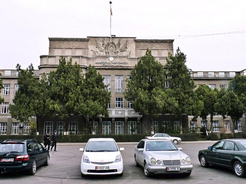The American University in Bishkek.