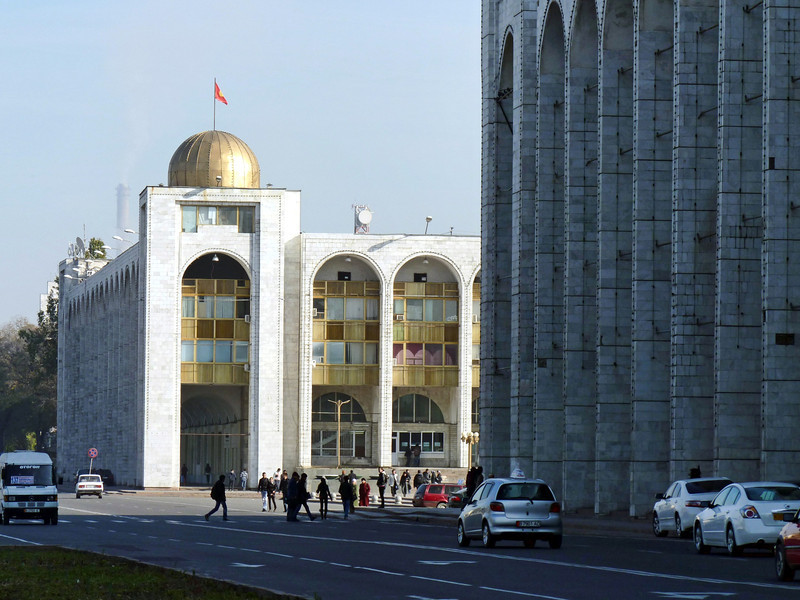 Administrative buildings in the center of Bishkek.