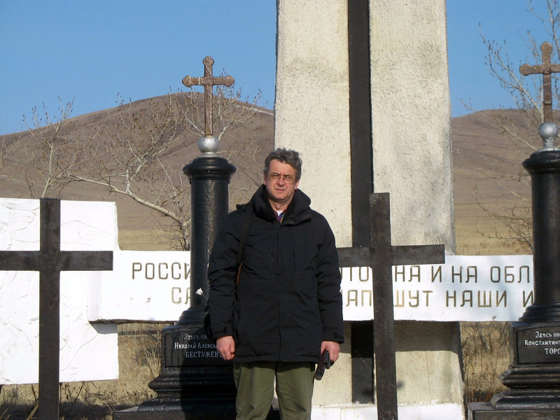 Decembrist Cemetery