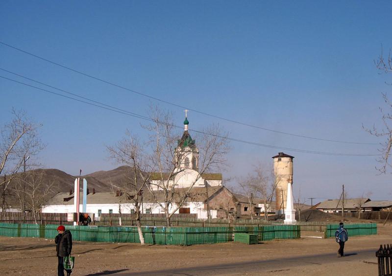 Church. (Buryatia, Russia)