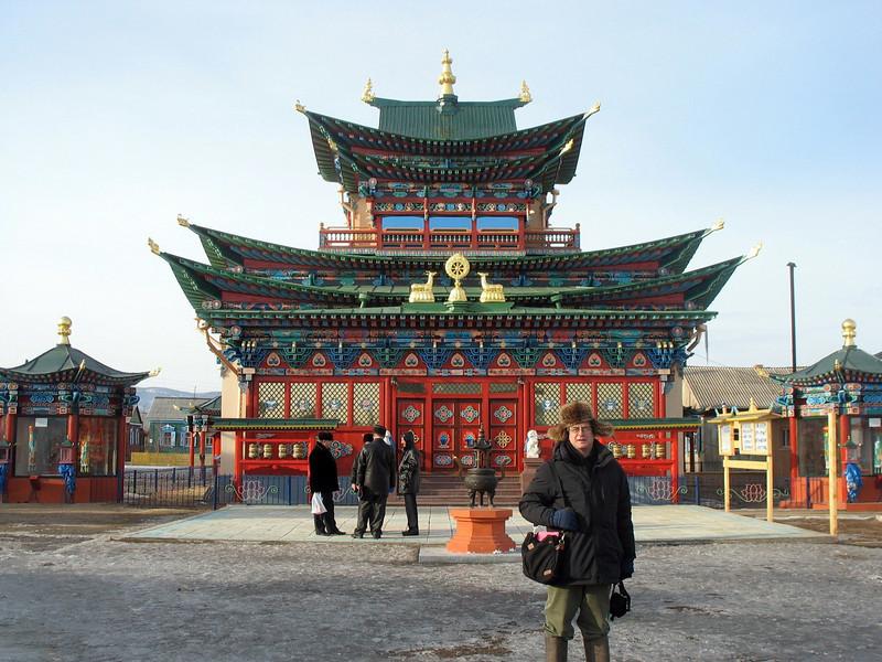 Buddhist Monastery, Ivolginsky Datsan. (Buryatia, Russia)