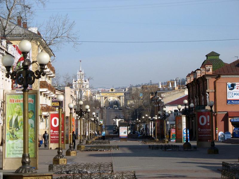 Ulan-Ude, the capital of Buryatia.
