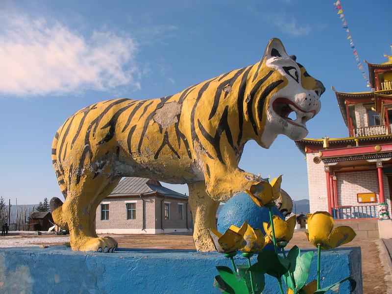 Tiger guarding Buddhist Monastery, Ivolginsky Datsan. (Buryatia, Russia)