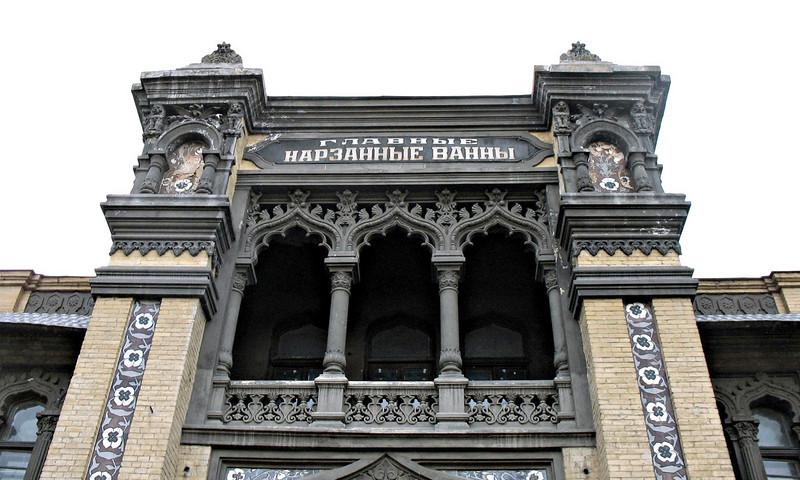 Narzan mineral water bath house. (Kislovodsk)