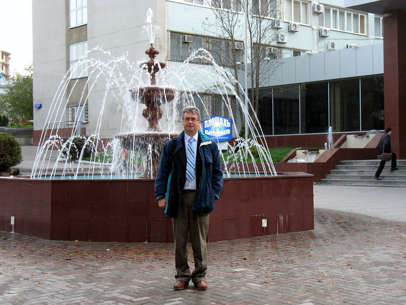 Fountain in front of Pyatigorsk Linguistic University.