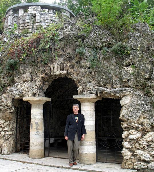 Entrance to Proval grotto. (Pyatigorsk).