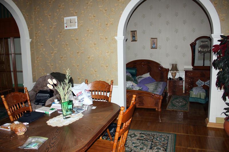 Hotel room in Chita. Гостиница администрации.