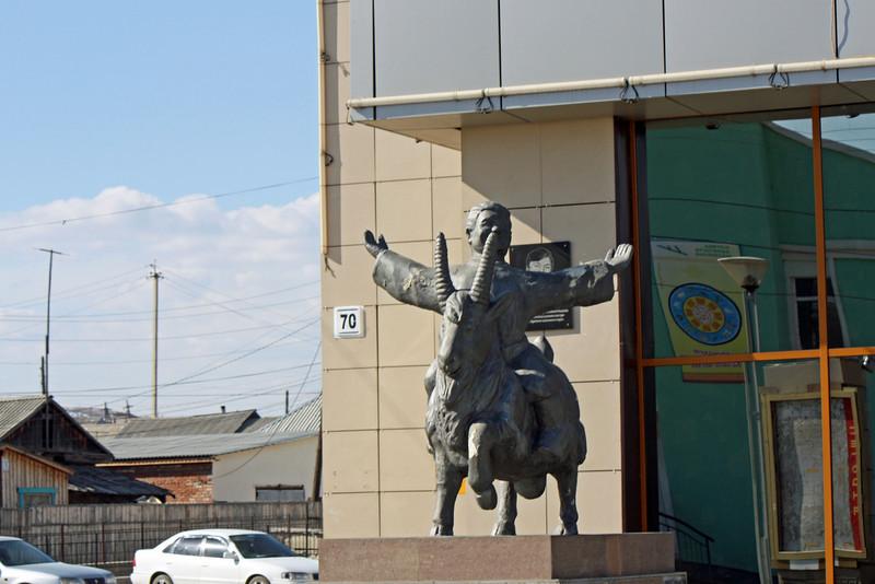 Sculpture in Aginsk.