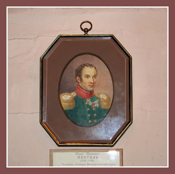 Pavel Pestel, one of five Decembrists who were executed. Пестель, один из пяти казнённых декабристов.