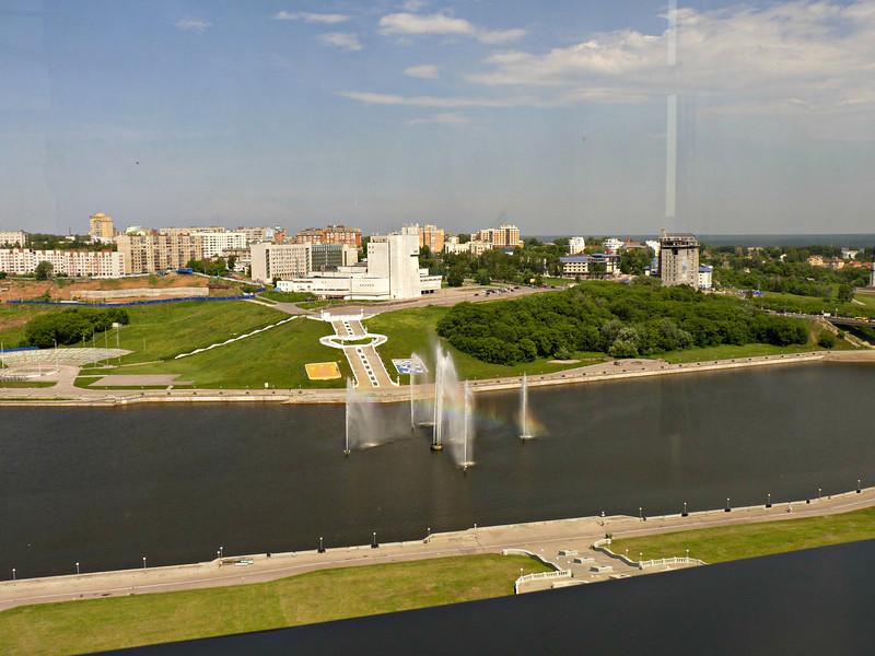 View of Cheboksary, Chuvashia.
