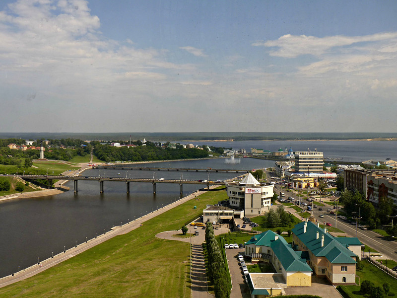 Cheboksary on the Volga.