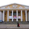 Cheboksary drama theater.
