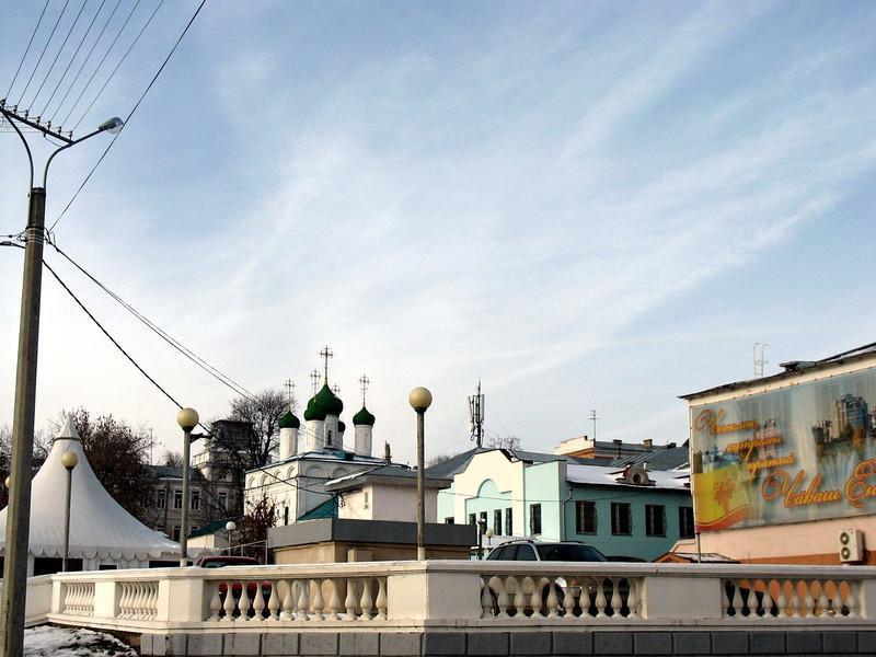 Church domes. (Cheboksary, Chuvashia)