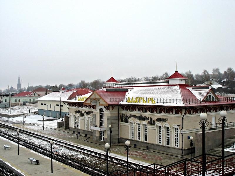 Alatyr train station.