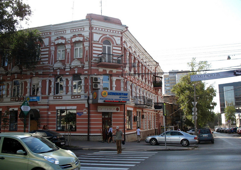 Rostov-on-Don street.