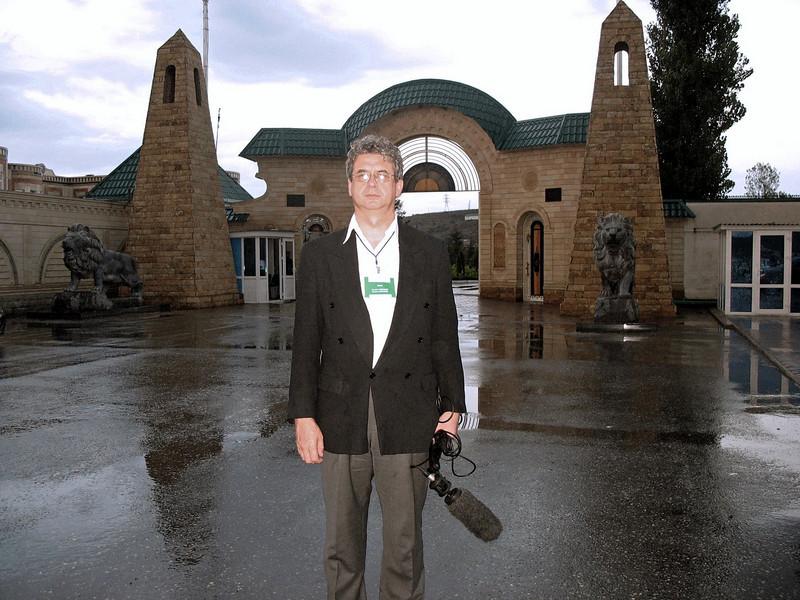 Entrance to presidential compound. (Grozny, Chechnya)<br /> Чечня. У входа в резиденцию Рамзана Кадырова.