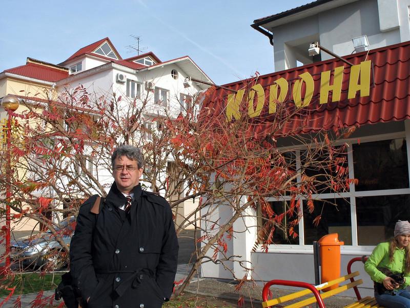Chess City store. (Elista, Kalmykia)