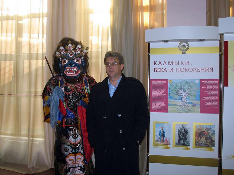 Kalmykia Museum. (Elista)