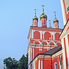 Borovsk cathedral.