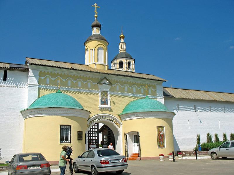 The  Pafnutiyev Monastery in Borovsk was founded in 1444.
