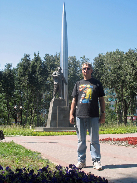 Monument to Konstantin Tsiolkovsky, father of theoretical astronautics.