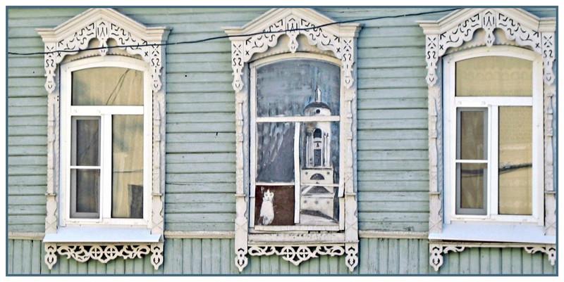 Painted window.