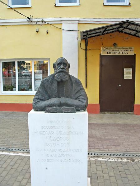 Bust of Russian futurist, Nikolai Fyodorov. (Borovsk)
